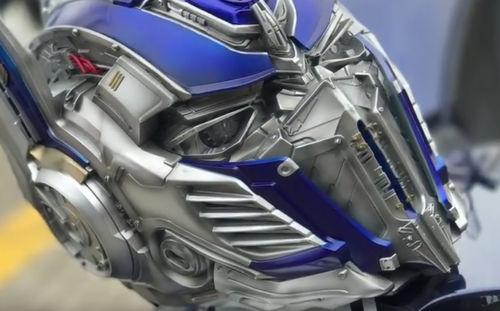 Optimus Prime Bluetooth Speaker