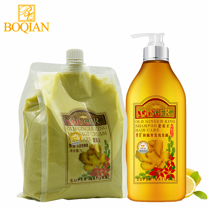 2PCS lot Professional Ginger Hair Shampoo and Scalp Massage Cream Set Hair Care Products Nourishing Repair
