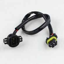 5202 H16 to 9006 HB4 Wire Harness Ballast to Sockets Power Cord Cable For HID Conversion david kent ballast interior detailing concept to construction
