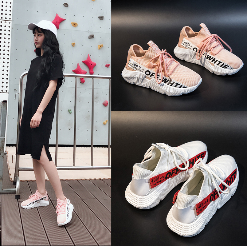 Dumoo 2018 Ladies Shoes Women Sneakers White/Pink Shoes Women Mesh Breathable Casual Shoes Leisure Heel 4cm zapatillas mujer women casual shoes zapatillas mujer fashion breathable flat shoes for teenager girls student tenis mesh shoes ladies trainer
