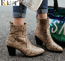 Eokkar 2020 New Stylish Snake Prints Ankle Boots Women Pointed Toe PU Leather High Heel Martin Boots Yellow Shoe Plus Size 34-45(China)