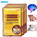 8Pcs Tiger Balm Pain Relief Patch Chinese Plasters Kits Medical Muscle Aches Rheumatism Arthritis Joint Pain Neck Massage K00201