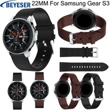 Band Strap for Samsung Gear S3 Cassic/ Frontier Hight Quality 22mm Watch Leather For Galaxy 46 mm watch