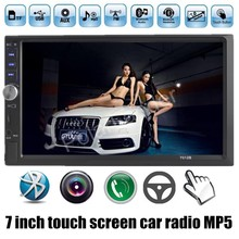 steering wheel control 7 inch Bluetooth Car Audio Stereo MP5 MP4 Player 2 din Video audio AUX FM USB TF with Remote Control
