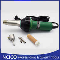 Free Shipping,110V Or 230V 1600W Vinyl Plastic Floor Hot Air Welding Gun With Triac S Heating Elements And 5mm Heat Gun Weld Tip