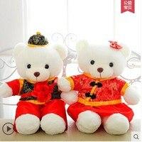 Gran 60 cm vestido lleva juguete un par ama osos rojo chino tradicional vestidos osos muñeca, regalo de boda w5075