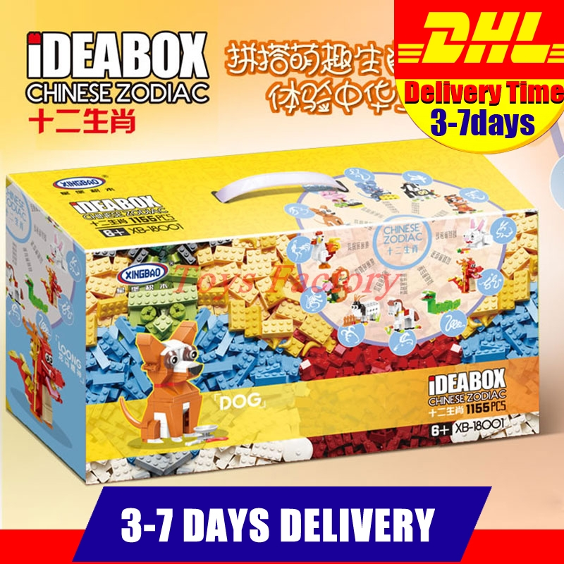 DHL XINGBAO 18001 New 1155Pcs The Chinese Zodiac Set Building Blocks Bricks Funny Educational Toys For Children As Gifts xingbao 01001 creative chinese style the chinese silk and satin store 2787pcs set educational building blocks bricks toys model
