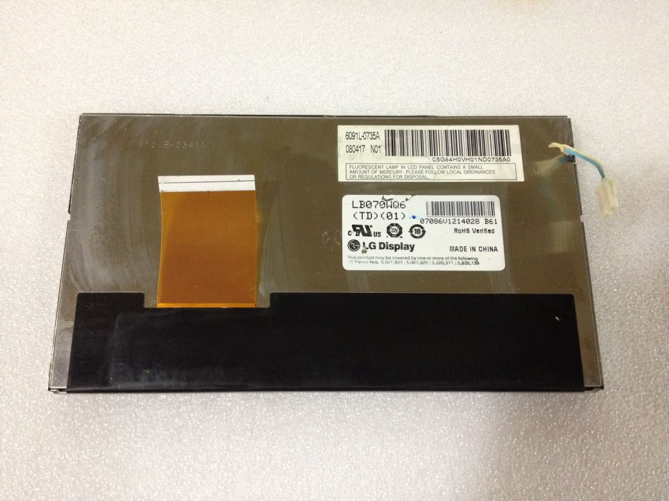 LB070WQ6 TD 01 7 inch industrial industrial control panel LCD screen