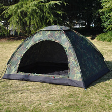 VILEAD 200*150cm Outdoor Camping Camouflage Tent for  Recreation Double Couple Ultraviolet-proof