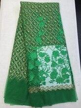 2017 neuesten Afrikanischen Französisch Spitze Stoff Hochwertigen Afrikanischen Tüll Spitze mit steinen. Grüne Farbe hochzeit spitze stoff mit perlen