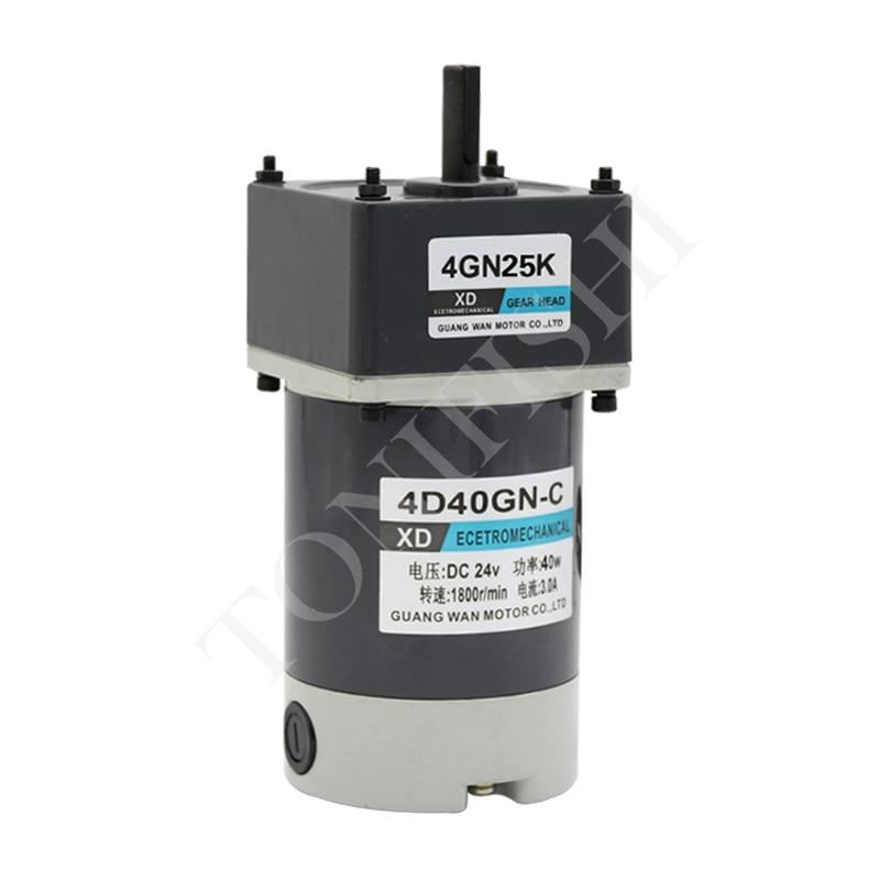 With bracket 12V DC motor 24V micro motor 40W wheel reducer motor