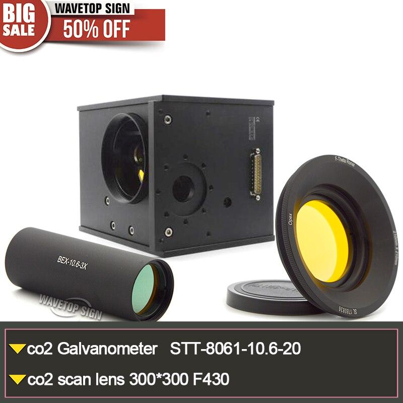 Co2 лазерный цифровой гальванометра 1 комплекты + сканирования объектив 300*300 мм + DC 24 источника питания + CO2 Expander 3x1 шт.