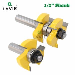 Image 3 - Juego de brocas para enrutador de lengüeta y ranura de vástago de 12mm y 1/2 pulgadas, fresa de 1 a 1/2 pulgadas para herramientas de carpintería de madera, broca 03074, 2 uds.