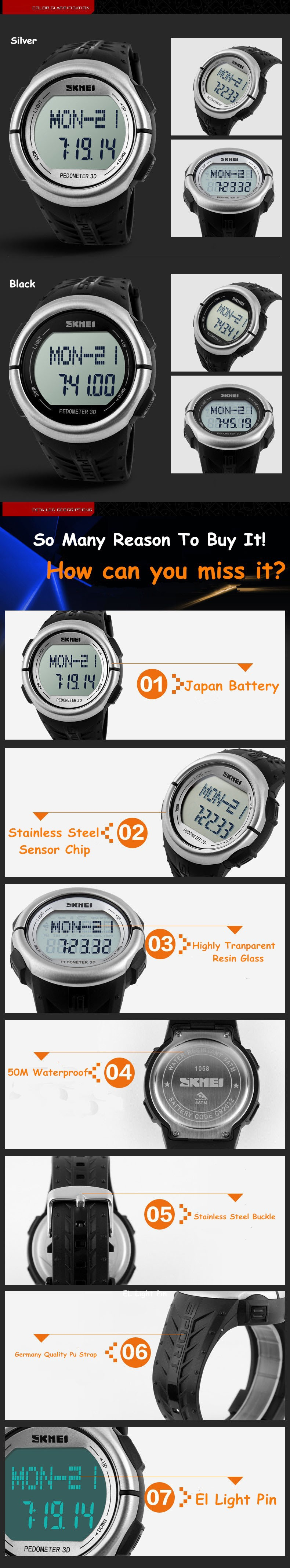 skmei sport watch 1058 5