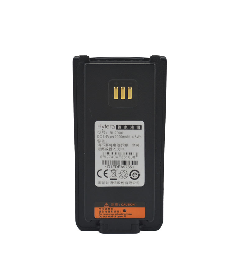 Hytera BL2006 7.4V 2000mAh Li-ion Rechargeable Battery Pack for Hytera PD700 PD780G PD700G PD780 Digital Portable Two-way RadioHytera BL2006 7.4V 2000mAh Li-ion Rechargeable Battery Pack for Hytera PD700 PD780G PD700G PD780 Digital Portable Two-way Radio