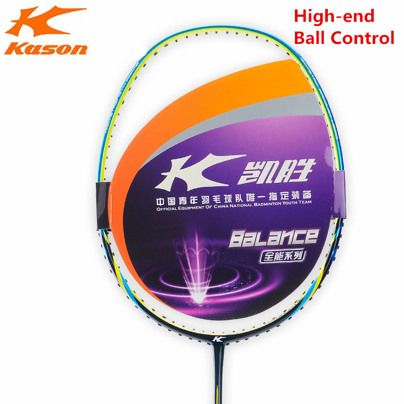 Kason High end TSF 98TI Badminton Racket Offensive and Defensive LiNing Sports Racquet 3U FYPH016 Top Quality L730OLB