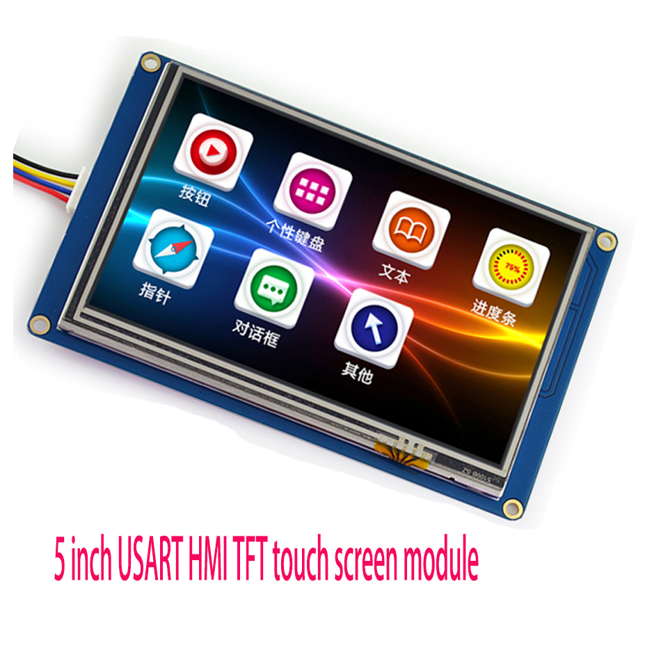 5 inch USART HMI TFT touch screen module serial port with font image