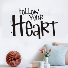 Follow Your Heart Wall Stickers For Kids Room Children Wall Decals Home Decoration Calligraphy Mural Art Boy'S Room Decor Gift