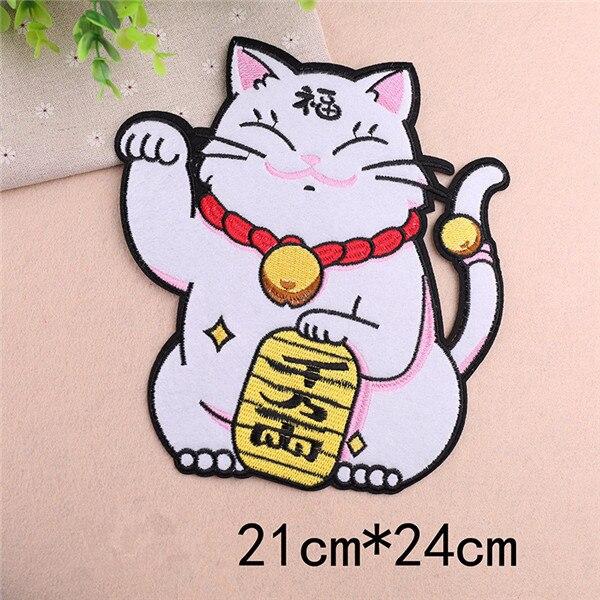 DoreenBeads 1 шт., милые нашивки с изображением из мультфильма Lucky Cat, вышитый талисман, нашивки для одежды, сделай сам, аппликация в полоску, наклейки для одежды - Цвет: Large
