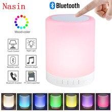 Ночной светильник Nasin с bluetooth-динамиком, портативный беспроводной bluetooth-динамик TF с сенсорным управлением, цветной светодиодный прикроватный светильник