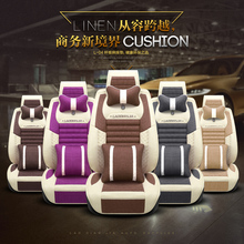 5 colors 5 seats fashion breathable car seat covers cushion full set For BMW for VW passat for Ford for Toyota –XRL04