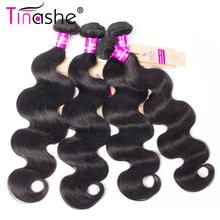 Tinashe Hair Mink Brazilian Body Wave 4 Bundles Remy Human Hair Bundles Deal Natural Black Color Brazilian Hair Weave Bundles cheap 4 pcs Weft Remy Hair =20 All Colors Free Part Permed