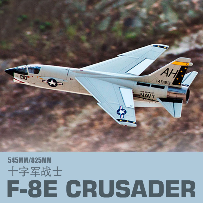Freewing new plane 64mm F 8E CRUSADER rc jet toy
