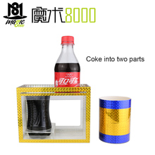 Zig Zag Cola Bottle Thereafter Cola Bottle – Stage Magic,Super Effect,Party Trick,Magic Accessories,Magia Toys,Joke,Gadget