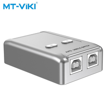 Mt-viki 2-Port USB switch Printer Share splitter U Disk Device Automatic Plastic Box Compatible PRINTER SWITCH MT-SW221-CH