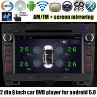 Quad Core Android 6.0 Car DVD GPS player for G/reat W/all H aval H over H3 H5 2010 2013 2GB RAM 16GB stereo 4G SIM LTE