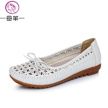 Summer  2017  Hollow out breathable female sandals   Non-slip bottom female sandals  Leisure female with flat sandals