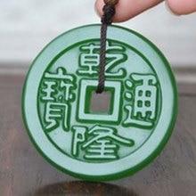Hetian jade Tongbao Qianlong moneda antigua colgante