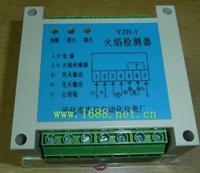 Flame Monitor / Flame Controller / Flame Sensor / UV Photosensitive Tube /YJH 1 Flame Detector