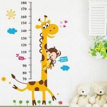 Altura Gobernante Etiqueta Decoración Del Hogar wallpaper Vinilos Paredes Kids Altura Gráfico Etiqueta de La Pared Decoración de Dibujos Animados Jirafa