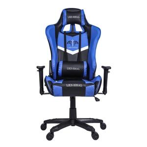Image 3 - Профессиональное игровое кресло компьютерное кресло Вращающееся кресло, которое может лежать