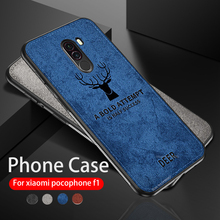 Case For Xiaomi pocophone F1 Silicone Edge fabric Soft Back