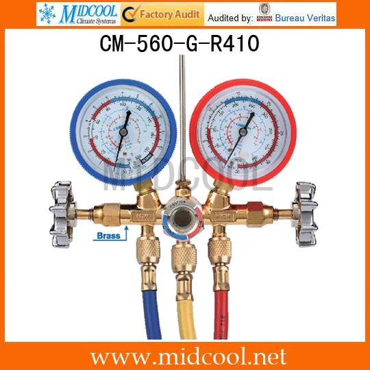 Comprar Para R410 con testing mirilla latón colectores CM 560 G R410 de r410 fiable proveedores en Ningbo Zhongleng Imp. & Exp. Co., Ltd