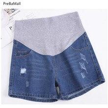 Maternity Shorts Maternity Jeans Clothes for Pregnant Women Nursing Denim Pants Summer Trouser For Pregnancy Clothing  E0036 цена и фото