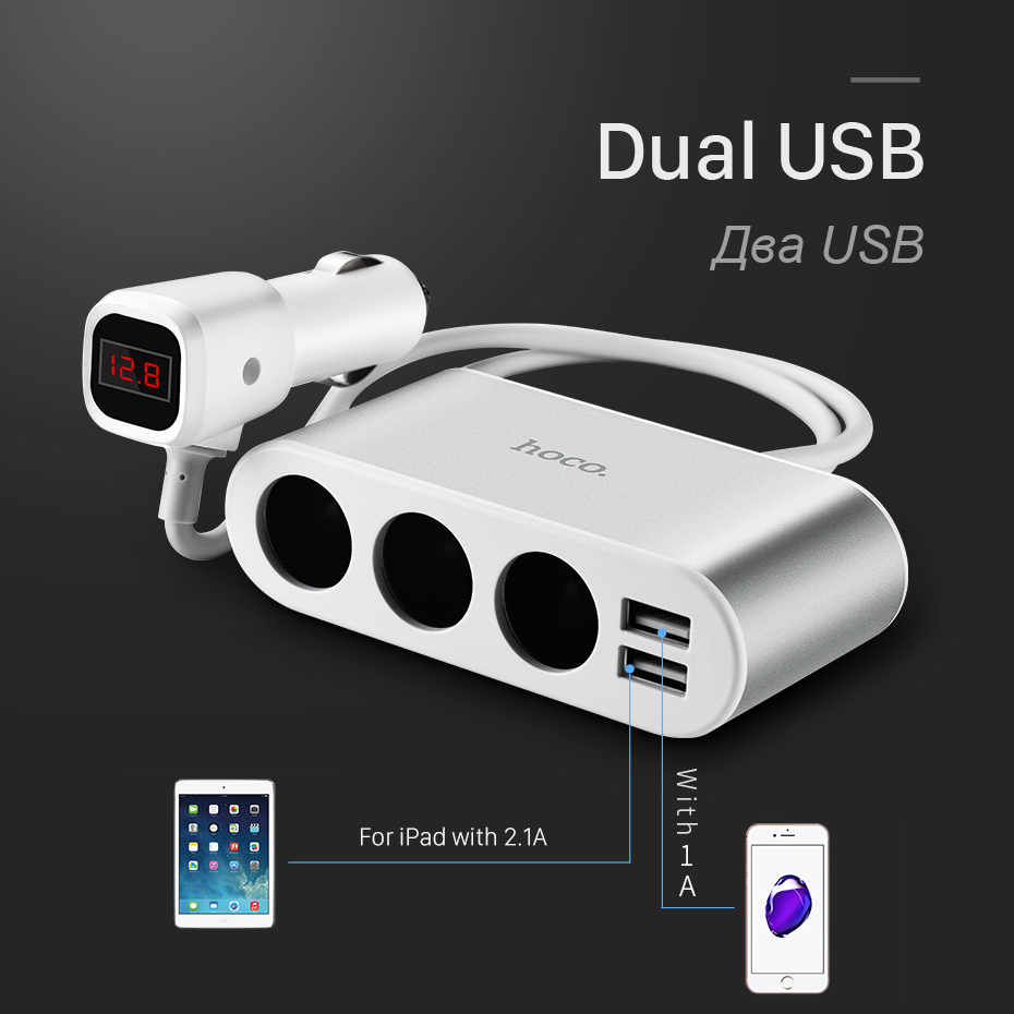 Image 4 - HOCO Car Charger 3 Sockets Cigarette Lighter Adapter Splitter 2 USB Car Charger with Digital Display Voltage Meter Mobile Phones2 usbcharger 3hoco car charger -