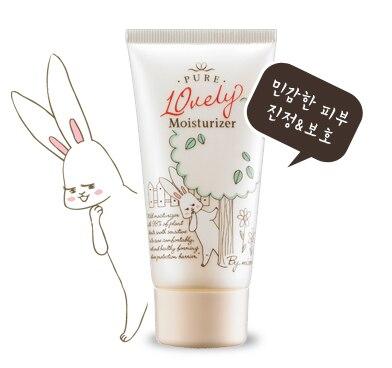 2016 Real Ageless Face Cream South Korea Protect Skin To Taste Mizon Natural Essence Carry Bright
