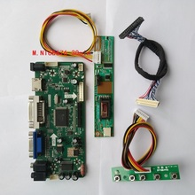 kit for LP171WX2-A4 display Panel LED LCD 30pin LVDS Controller board 1440×900 DVI VGA HDMI Screen M.NT68676 17.1″