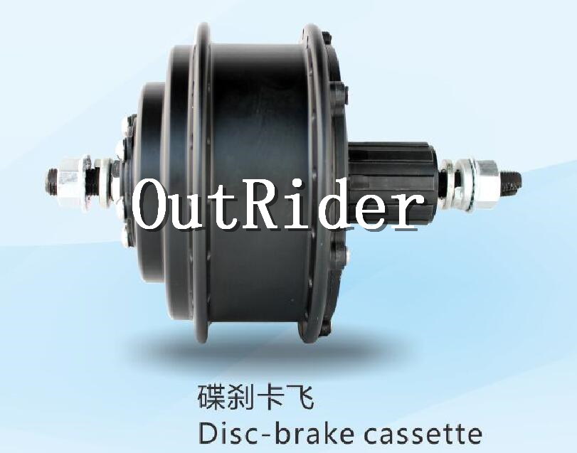 Outrider high quality 36V rear disc-brake cassette 137mm  motor for electric bike EN15194 Approved mountain bike four perlin disc hubs 32 holes high quality lightweight flexible rotation bicycle hubs bzh002