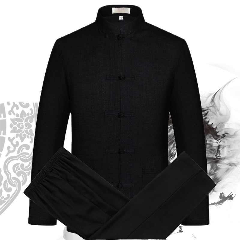 大人ブラックブルーホワイトコットンリネン太極拳制服武道スーツカンフー武術服太地服ジャケット+パンツセット