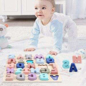 30*30 см Детские деревянные игрушки-паззлы Алфавит цифровая доска деревянные пазлы Дети для раннего развития игрушки для детей