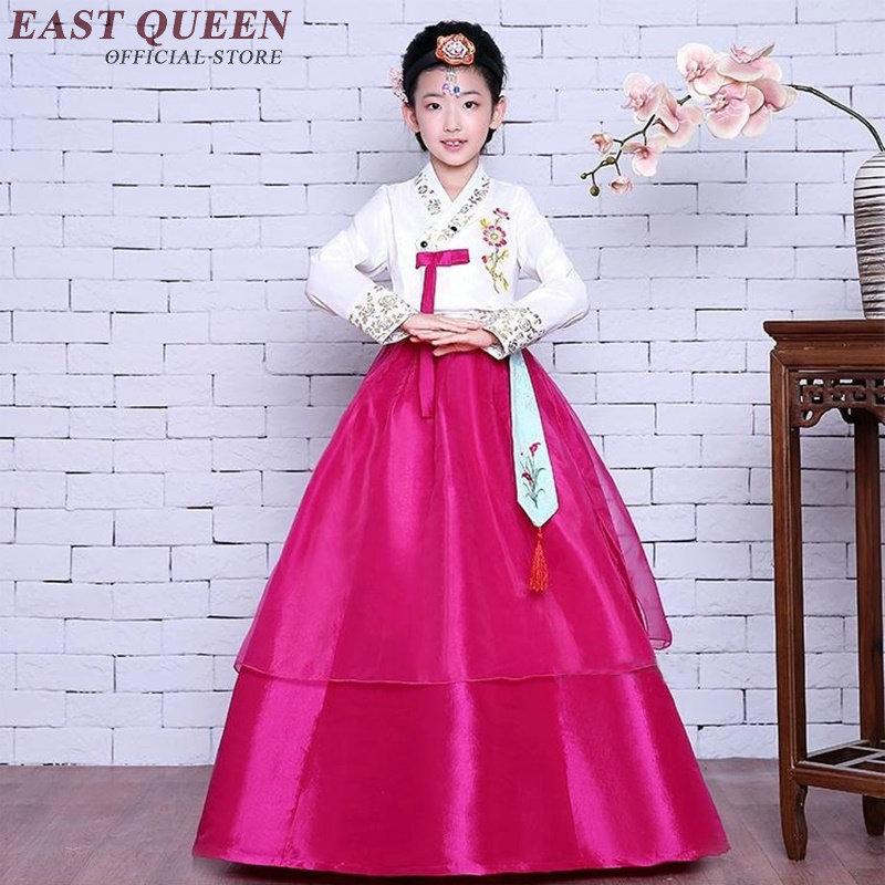 Girl Korea Traditional Costume Child Hanbok Clothing Kids Korean Hanbok For Stage Performance Dance Clothing  KK033