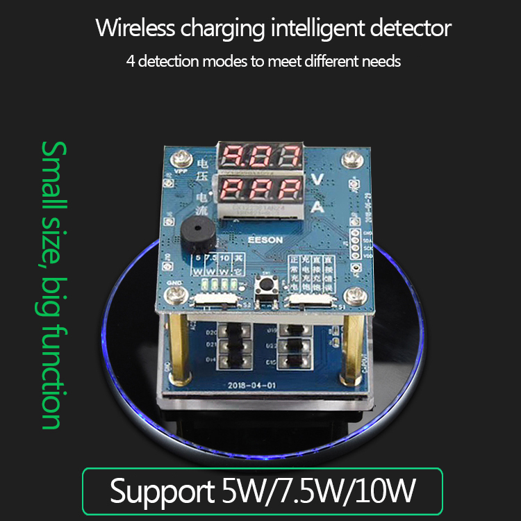 Qi Wireless Charging Tester 10W 5W Wireless Charger Test Rack Instrument Aging Test Rack Receiving Tester