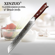 2018 XINZUO 9'' inch Bread Knife 73 Layers Damascus Top Quality Serrated Knives Kitchen Knife Cooking Tools with Rosewood Handle(China)