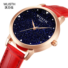 2019 Top Brand Bright Starry Sky Watch Female Waterproof Ladies Casual Fashion Trend Business Womens Wholesale