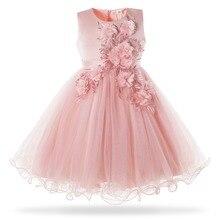 Цельнокроеное розовое белое свадебное платье с цветочным принтом для девочек, детское вечернее бальное платье для детей 3 10 лет, детское платье принцессы на день рождения