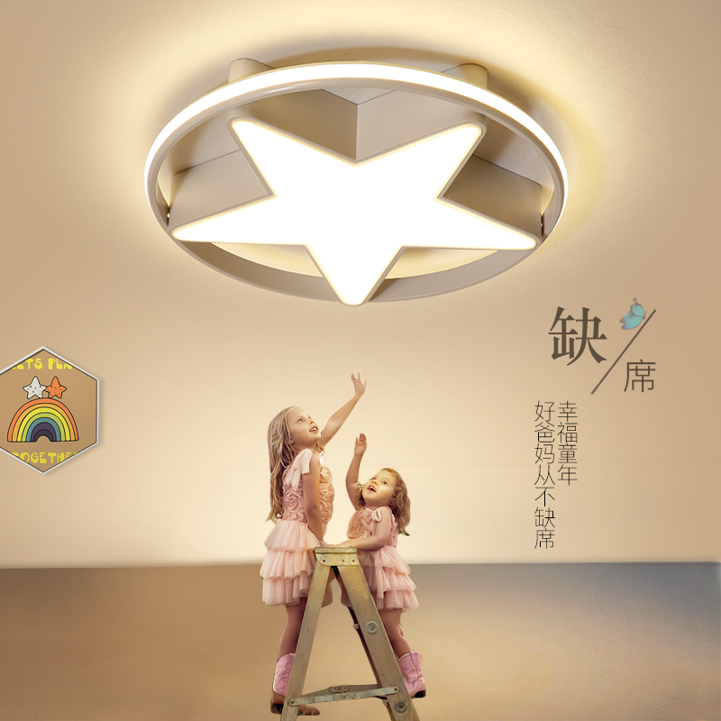 VeiHao Modern Minimalist Star Moon LED Ceiling lights For Bedroom Childrens room Ceiling lamp Creative Study Decoration Light